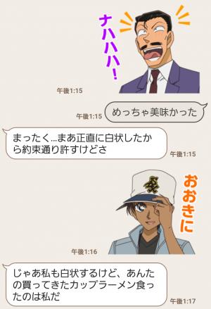 【公式スタンプ】名探偵コナン動くスタンプ (6)