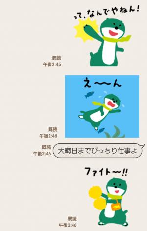 【限定無料スタンプ】三井住友銀行キャラクタースタンプ 第4弾 スタンプ(2016年01月18日まで) (6)