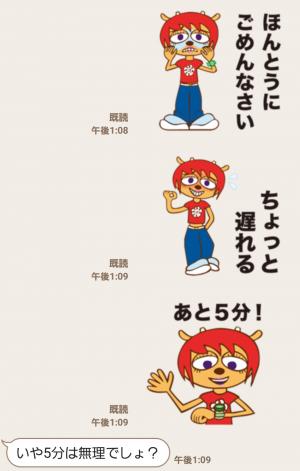 【アーティストスタンプ】ラミー☆遅刻編 スタンプ (4)