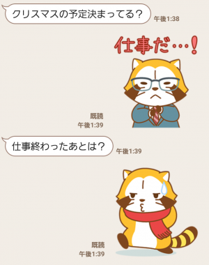 【公式スタンプ】WINTER☆ラスカル スタンプ(2016年02月13日まで) (3)