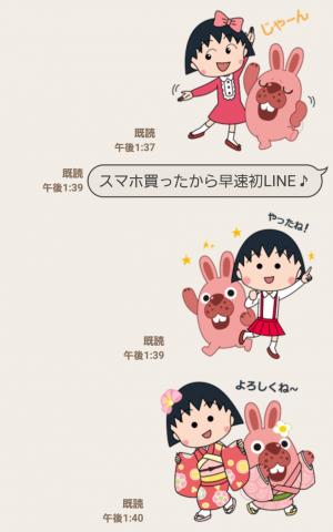【隠し無料スタンプ】LINE ポコポコ スタンプ(2015年12月07日まで) (10)