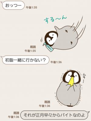 【隠し無料スタンプ】ファンケル×もじじ コラボスタンプ(2016年03月09日まで) (6)