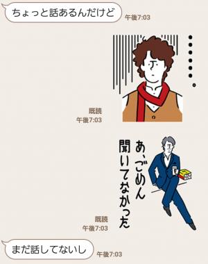 【限定無料スタンプ】新型プリウス発売記念!福山雅治&大泉洋 スタンプ(2016年01月11日まで) (6)