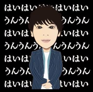 【クリエイターズスタンプランキング(12/30)】Da-iCE OFFICIAL スタンプ第2弾!!が早くも13位獲得!