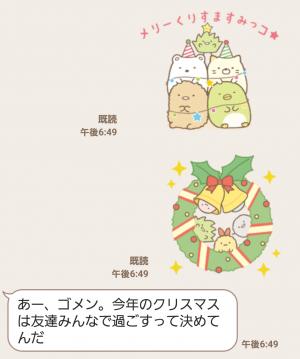 【公式スタンプ】冬に使える♪すみっコぐらし スタンプ(2016年02月13日まで) (7)