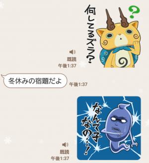 【音付きスタンプ】妖怪ウォッチ しゃべる名言スタンプ (4)