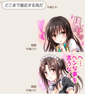 【アニメ・マンガキャラクリエイターズ】To LOVEる-とらぶる-ダークネス スタンプ (8)
