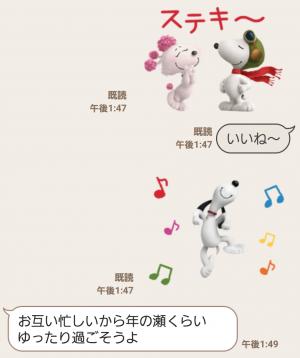 【公式スタンプ】I LOVE スヌーピー スタンプ (5)