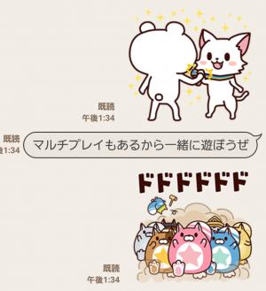 【隠し無料スタンプ】白猫プロジェクト×ゆるくまコラボスタンプ(2016年02月25日まで) (5)