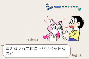 【隠し無料スタンプ】選べるニュース× 大長編ドラえもん スタンプ(2015年12月28日まで) (13)