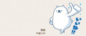 【限定無料スタンプ】新型プリウス発売記念!福山雅治&大泉洋 スタンプ(2016年01月11日まで) (5)