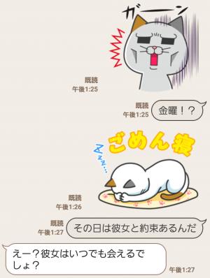 【限定無料スタンプ】タマ川 ヨシ子(猫)新作スタンプ第8弾♪ スタンプ(2016年01月11日まで) (10)