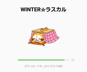 【公式スタンプ】WINTER☆ラスカル スタンプ(2016年02月13日まで) (2)