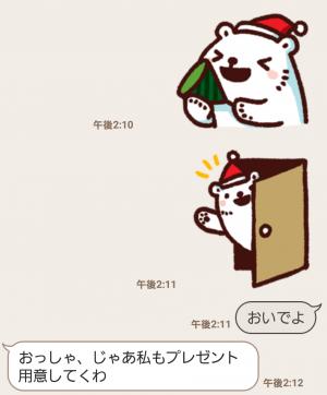 【公式スタンプ】Bac Bac's Diary It's Winter! スタンプ (6)