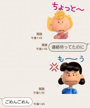 【公式スタンプ】I LOVE スヌーピー スタンプ (3)