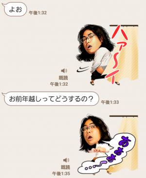 【音付きスタンプ】しゃべるロッチ!ハァ~イ スタンプ (3)