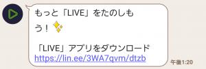 【隠し無料スタンプ】LIVEな気分マルダシリーズ スタンプ(2016年01月05日まで) (6)