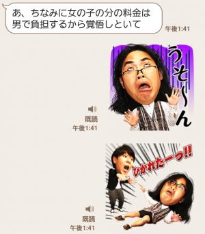 【音付きスタンプ】しゃべるロッチ!ハァ~イ スタンプ (7)