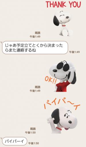 【公式スタンプ】I LOVE スヌーピー スタンプ (6)