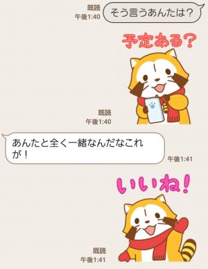 【公式スタンプ】WINTER☆ラスカル スタンプ(2016年02月13日まで) (5)