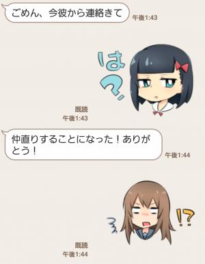 【萌えクリエイターズスタンプ】かわいいから許してスタンプ (7)