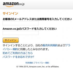 【隠し無料スタンプ】アマゾンポチ×カナヘイ コラボスタンプ(2016年02月29日まで) (4)