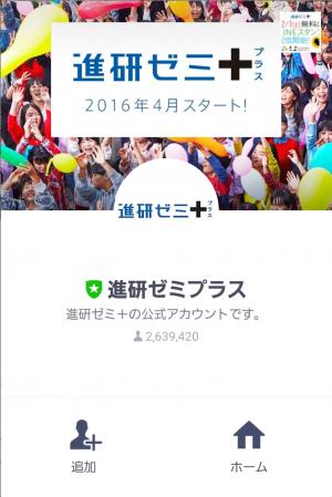 【限定無料スタンプ】ゆるかわ「たま丸」スタンプ(2015年12月28日まで) (1)