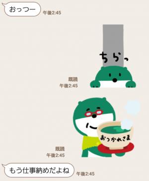 【限定無料スタンプ】三井住友銀行キャラクタースタンプ 第4弾 スタンプ(2016年01月18日まで) (5)