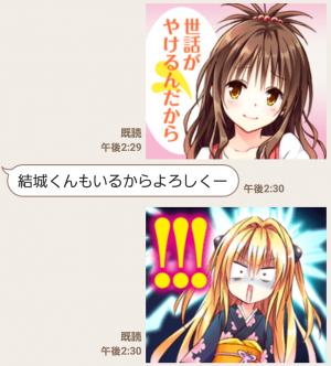 【アニメ・マンガキャラクリエイターズ】To LOVEる-とらぶる-ダークネス スタンプ (6)