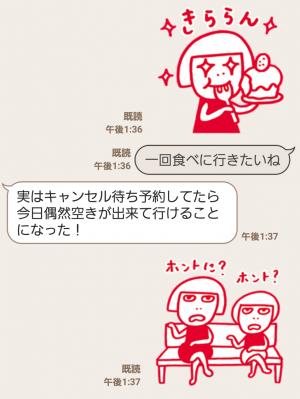 【隠し無料スタンプ】ルミネのルミ姉 vol.4 ゆる~い1日 スタンプ(2016年02月25日まで) (9)