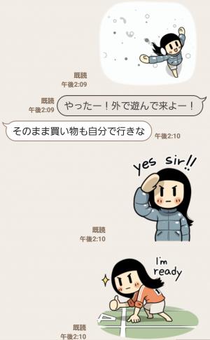 【公式スタンプ】動く「スマイルブラシ」冬ver スタンプ (7)