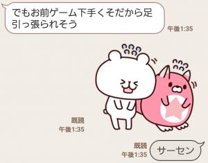 【隠し無料スタンプ】白猫プロジェクト×ゆるくまコラボスタンプ(2016年02月25日まで) (6)