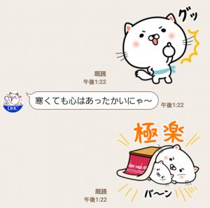 【限定無料スタンプ】タマ川 ヨシ子(猫)新作スタンプ第8弾♪ スタンプ(2016年01月11日まで) (8)