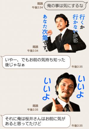 【芸能人スタンプ】Mr.都市伝説 関暁夫 スタンプ (7)