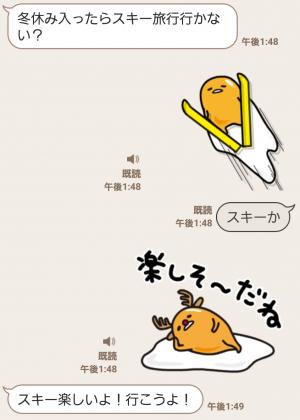 【音付きスタンプ】ぐでたま しゃべる冬アニメ スタンプ(2016年02月13日まで) (3)