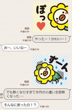 【隠し無料スタンプ】オリコトリ☆新登場♪ スタンプ(2016年02月22日まで) (4)