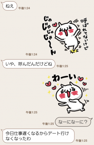【隠し無料スタンプ】LIVEな気分マルダシリーズ スタンプ(2016年01月05日まで) (7)