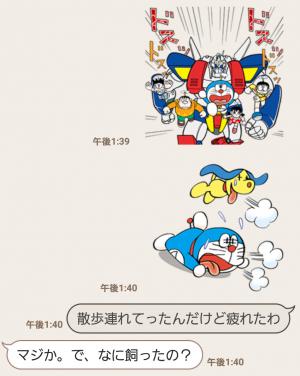 【隠し無料スタンプ】選べるニュース× 大長編ドラえもん スタンプ(2015年12月28日まで) (11)