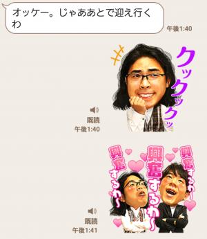 【音付きスタンプ】しゃべるロッチ!ハァ~イ スタンプ (6)