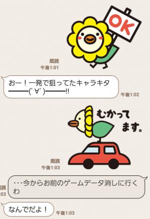 【隠し無料スタンプ】オリコトリ☆新登場♪ スタンプ(2016年02月22日まで) (6)