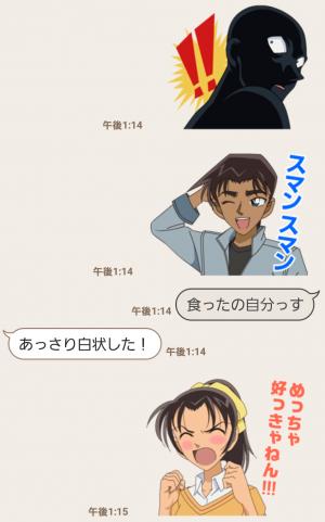 【公式スタンプ】名探偵コナン動くスタンプ (5)