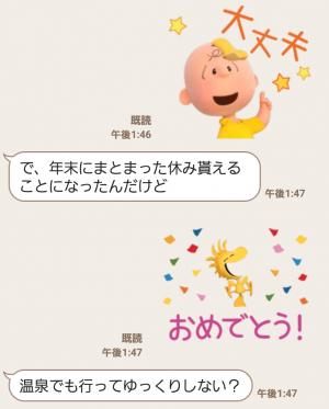 【公式スタンプ】I LOVE スヌーピー スタンプ (4)