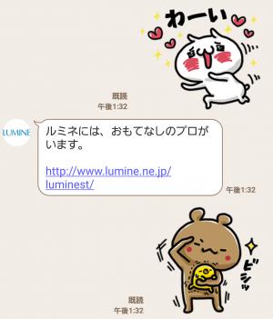 【隠し無料スタンプ】ルミネのルミ姉 vol.4 ゆる~い1日 スタンプ(2016年02月25日まで) (6)