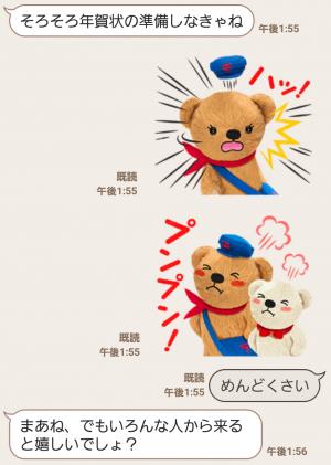 【限定無料スタンプ】ぽすくま スタンプ(2015年12月28日まで) (7)