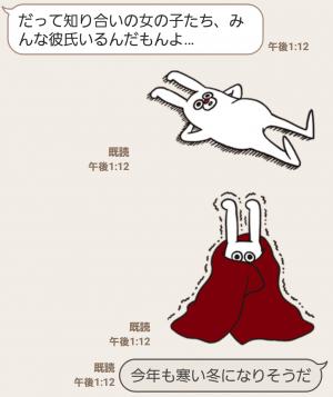 【限定無料スタンプ】BS11公式キャラクターじゅういっちゃん スタンプ(2016年01月04日まで) (11)