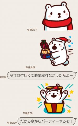 【公式スタンプ】Bac Bac's Diary It's Winter! スタンプ (4)