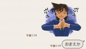 【公式スタンプ】名探偵コナン動くスタンプ (7)