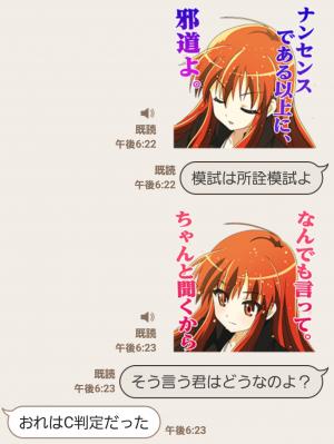 【音付きスタンプ】灼眼のシャナ スタンプ (5)