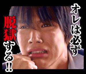 【クリエイターズスタンプランキング(12/26)】TVドラマ「監獄学園」スタンプ、TOP50位入り!