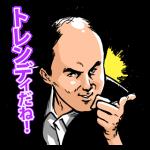 【クリエイターズスタンプランキング(12/7)】M-1グランプリ優勝効果か!?「トレンディエンジェル」スタンプが40位まで上昇!